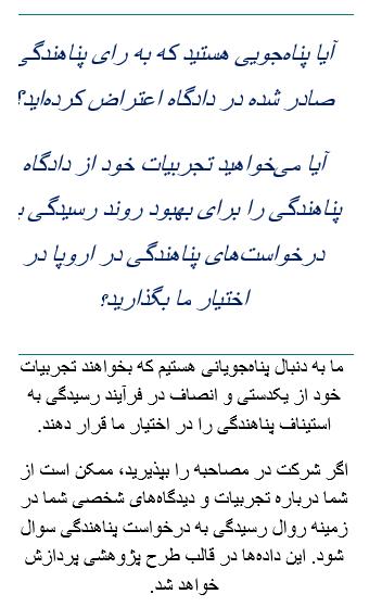 Farsi Intro
