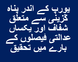Urdu Heading