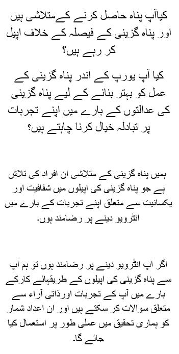 Urdu Intro